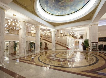 Radisson Royal Hotel Moscow (Украина)